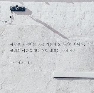 キムアジュンInstagram181013002