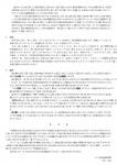 吉野静-2