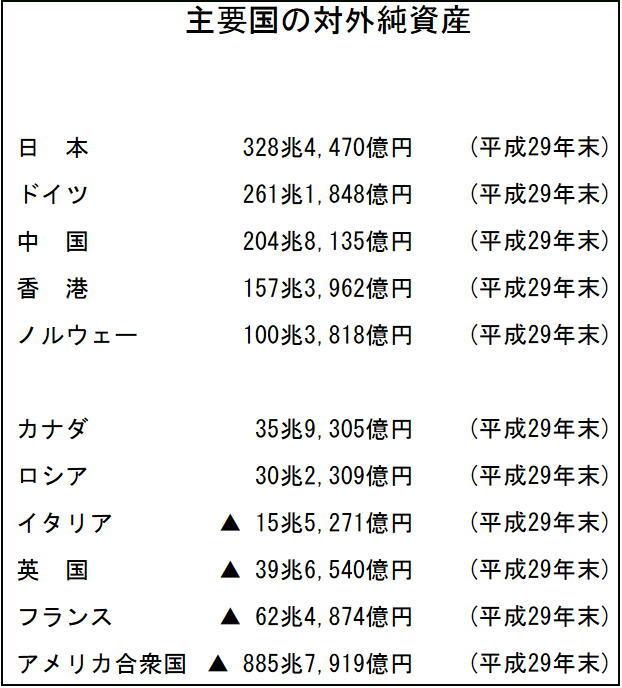 mag201808-4.jpg