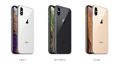 【競馬板】iPhoneXS買う?買わない?
