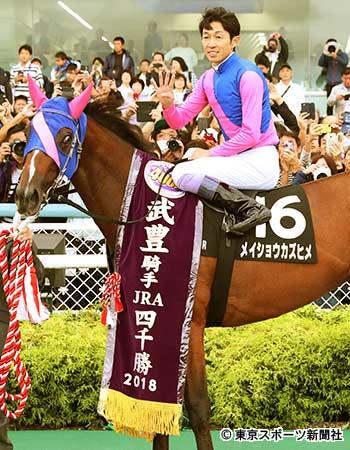 【武豊】「いい馬ばかり乗ってる」「強奪」と言われても「そうですけど」って感じ(笑)