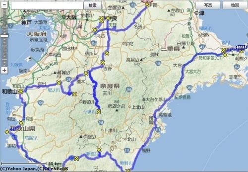 【競馬板】三重県、奈良県、和歌山県のどれかに住むとしたらどの県が魅力的?