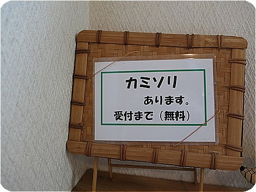 kai6528.jpg