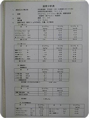 kai6626.jpg