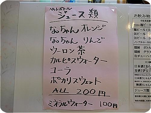 kai6659.jpg