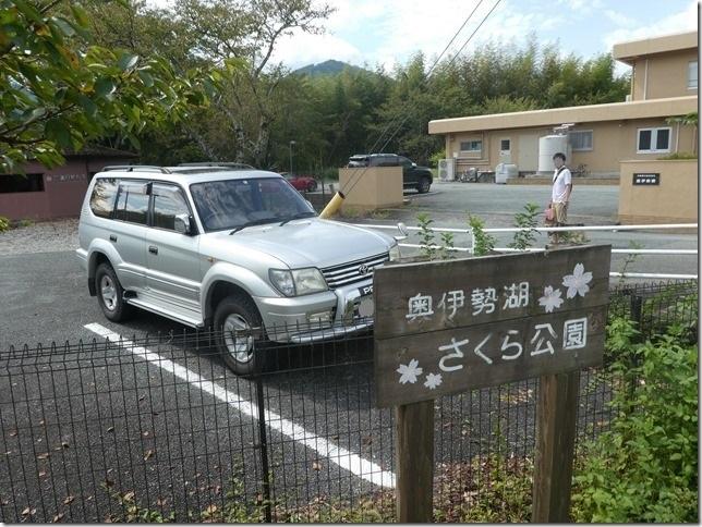20180924-01三瀬谷ダム-33
