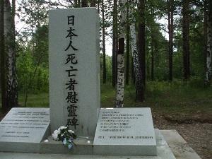 ④イツクーツク 日本人慰霊碑