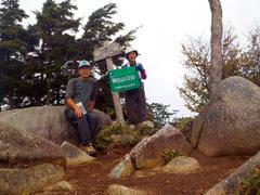 040社山山頂にて