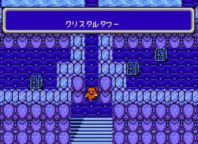 RPGで一番攻略が難しかったダンジョン