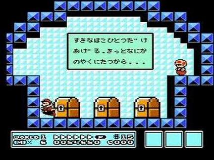 キノピオ「姫が攫われました!コインもアイテムの支給しないけど救って下さい!」