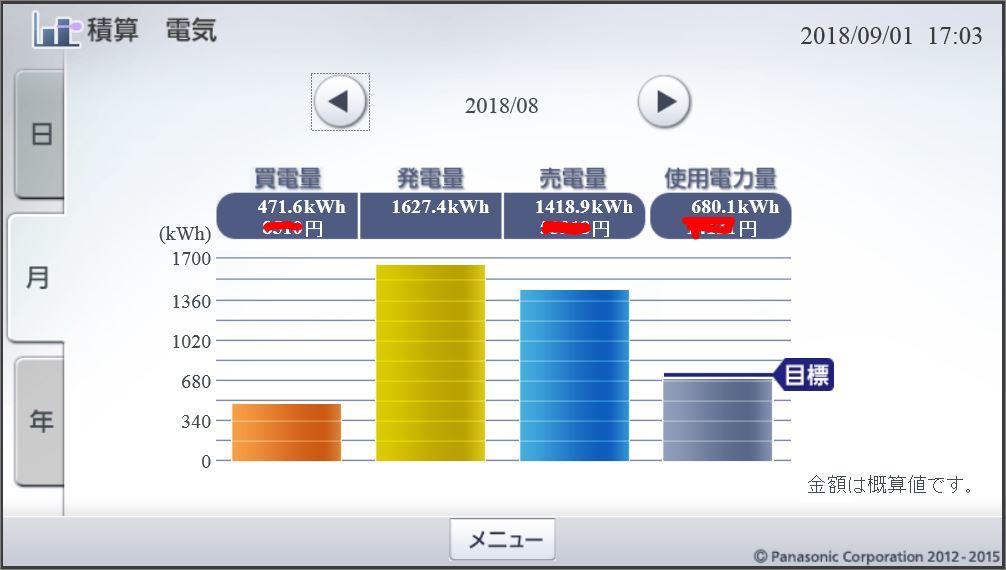 201808_1.jpg