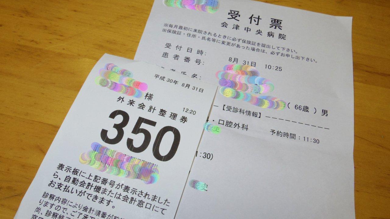 IMGP1173-s.jpg