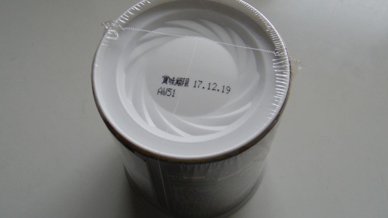 IMGP1356-s.jpg