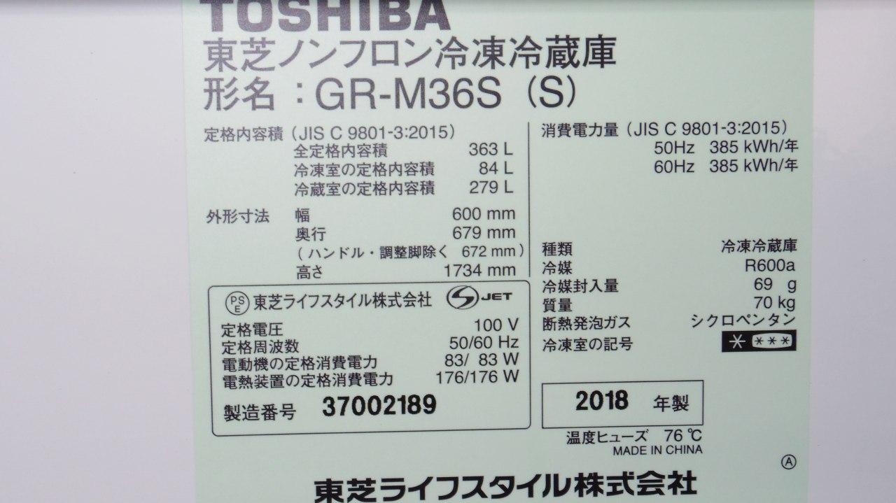 IMGP1360-s.jpg
