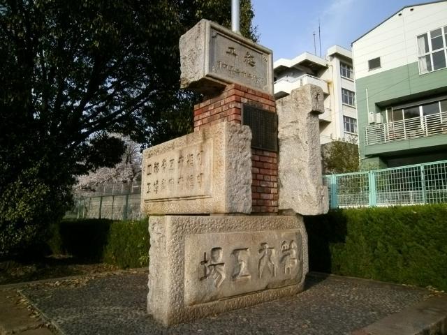 歴史の見える丘 (11)