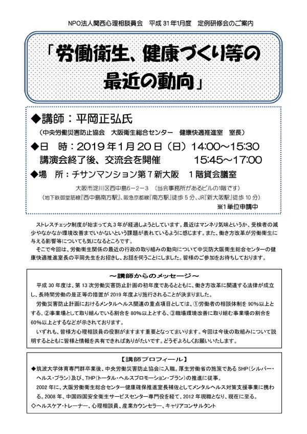 2019-1gatsu.jpg