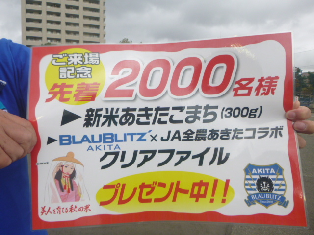 P1080093.jpg