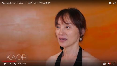 TAMISA_動画_convert_20180905161430