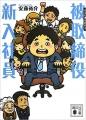 hi-torishimari.jpg
