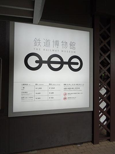 20181001-1.jpg