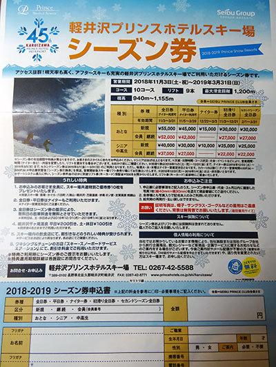 20181001-34.jpg