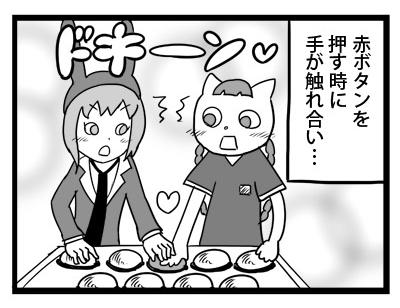 ぽっぷん002:赤ボタン1