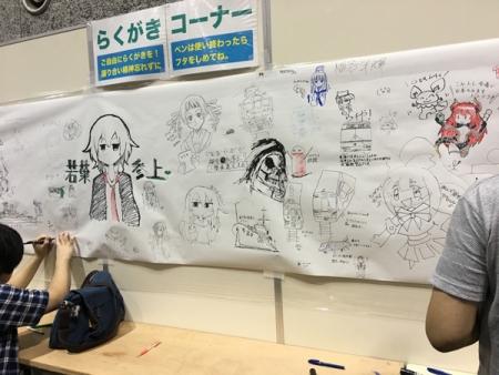 ct32_rakugaki.jpg