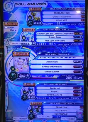 gokou_arutei02.jpg