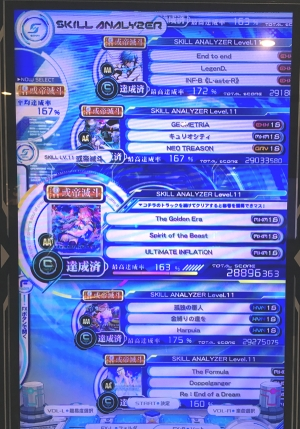 gokou_arutei03.jpg