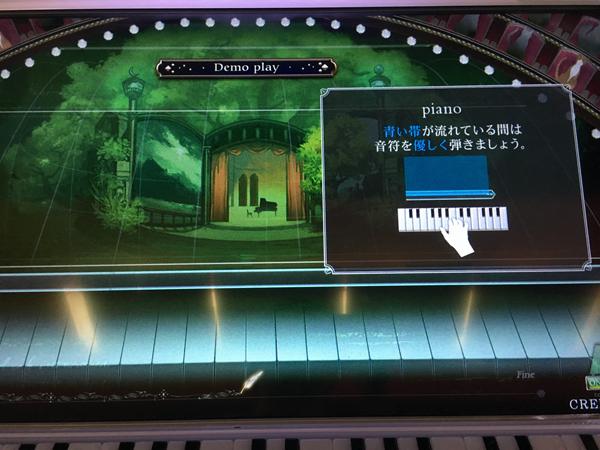 nos2_piano.jpg