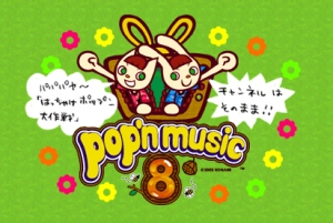 popn8.jpg