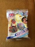 工藤パン イギリストースト 塩キャラメルクリーム&ホイップ