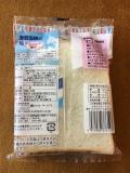 工藤パン イギリストースト 塩キャラメルクリーム&ホイップ 原材料