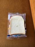工藤パン イギリストースト 塩キャラメルクリーム&ホイップ 中身