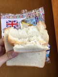工藤パン イギリストースト 塩キャラメルクリーム&ホイップ 割る