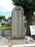 IGRいわて銀河鉄道岩手川口駅 鐵道五十周年祝典記念碑