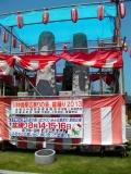 JR川中島駅 樹 2013年8月