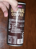 M.M.C. オリジナルコーヒー 原材料