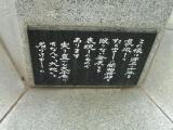 JR帯広駅 大地 説明