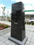 JR新函館北斗駅 北海道の石碑 裏