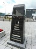 JR新函館北斗駅 北海道の石碑