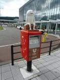 JR新函館北斗駅 「ずっしーほっきー」のポスト