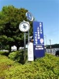 小田急鶴川駅 町田ゼルビア版「ゆりーと」像