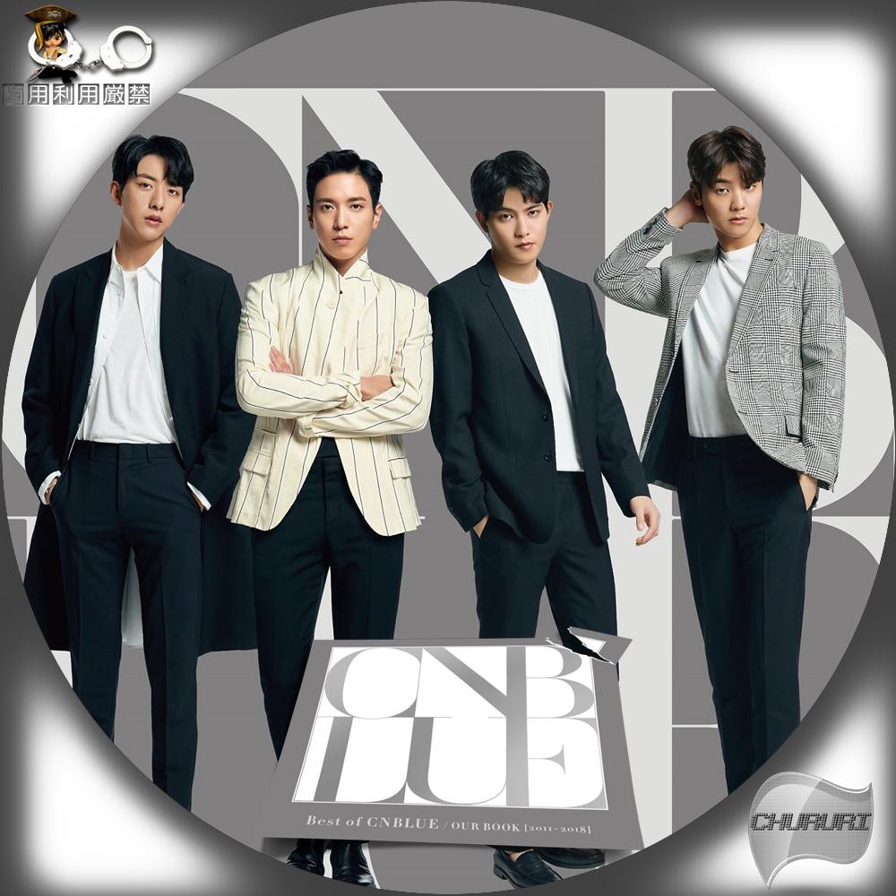 カッチカジャ 韓国drama Ost Label K Pop Cnblue