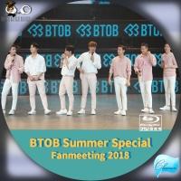 BTOB Summer Special Fanmeeting 2018□BD