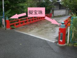鎌倉 琴弾橋 擬宝珠