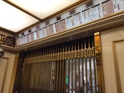 日本橋高島屋 エレベーター ジャバラ1