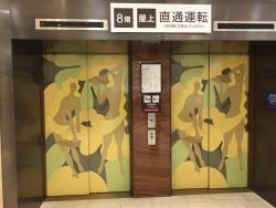 日本橋高島屋 東郷青児デザインのエレベーター1