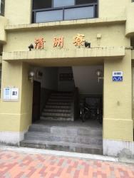 清澄白河 清洲寮2