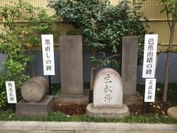 清澄白河 臨川寺 松尾芭蕉ゆかりの碑